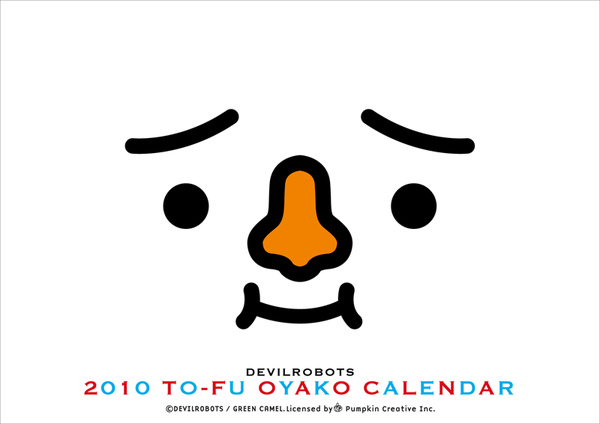 tofu cover