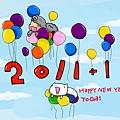 2011+1.jpg