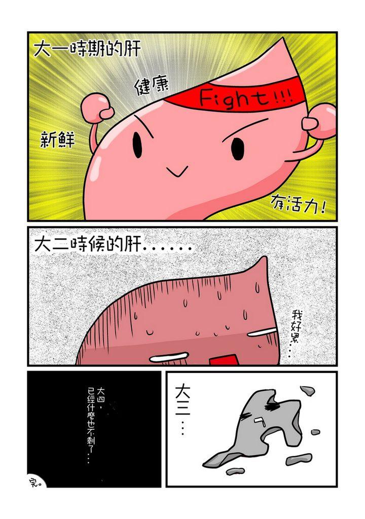 肝_.jpg