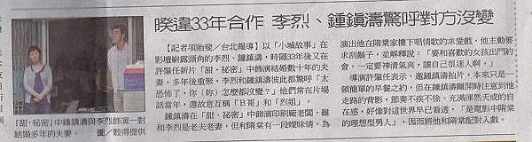 20121105_聯合