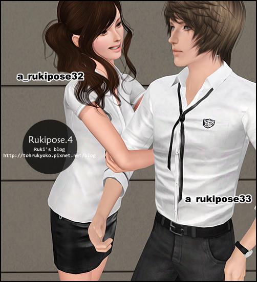 rukipose4-08.png