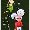 【LUNA】