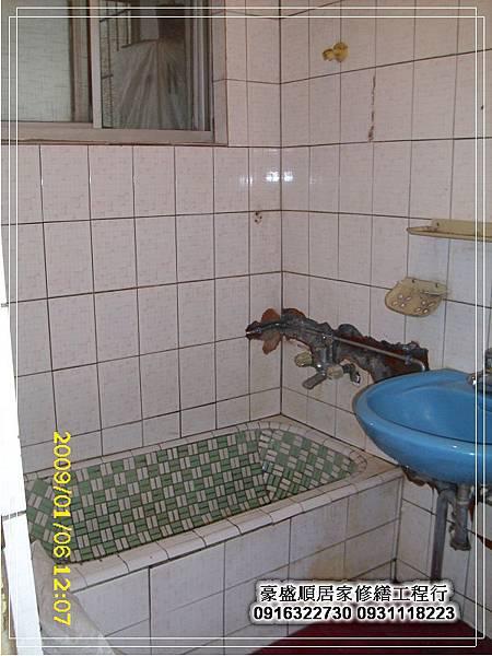 主浴室 (2).jpg