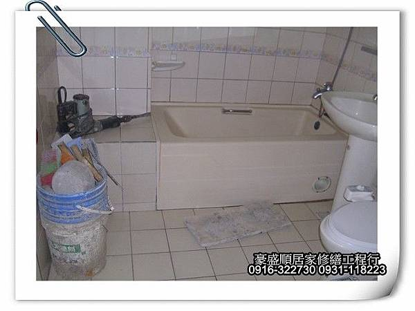 PhotoCap_DSCI0015