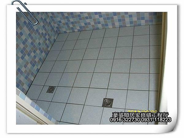 PhotoCap_DSCI0029