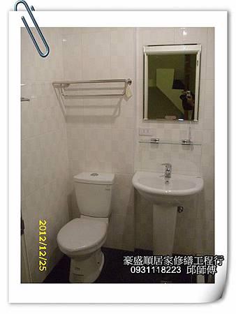 PhotoCap_DSCI0181