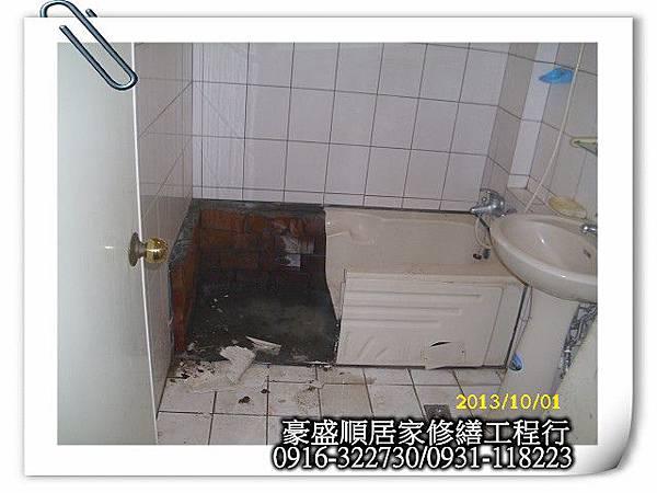 PhotoCap_DSCI0025