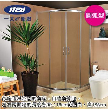 圓弧型落地型淋浴門