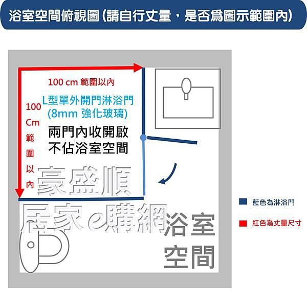皇冠5027L型100x100(3)