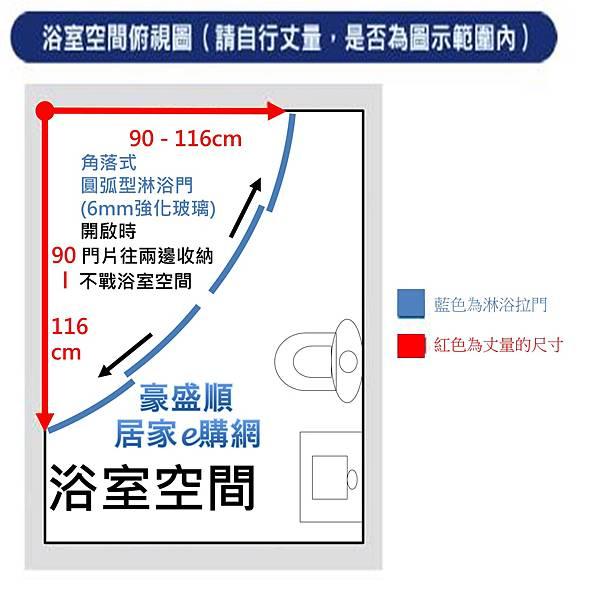 金龍6000圓弧型90x116(3).jpg