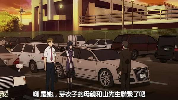 9-停車場