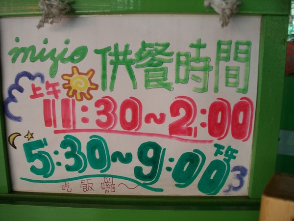 SANY0483.JPG