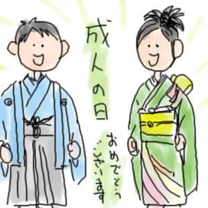 seijinnohi2
