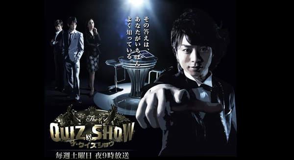 20130623 ▌日劇 ▌電視審判秀