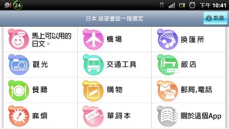 screenshot_2013-08-29_2241