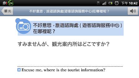 screenshot_2013-08-29_2242