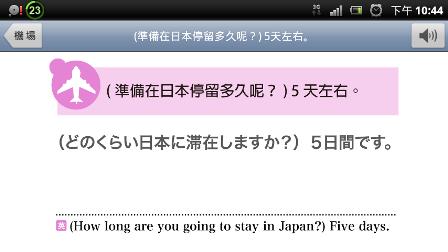 screenshot_2013-08-29_2244