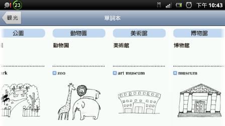 screenshot_2013-08-29_2243