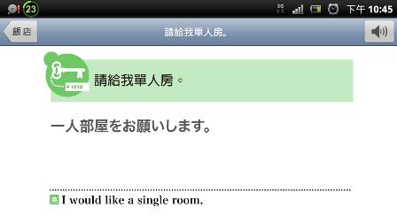 screenshot_2013-08-29_2245