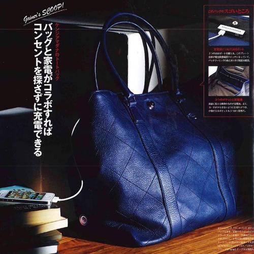 時尚充電包包