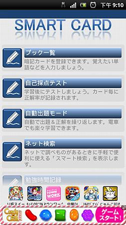 screenshot_2014-03-07_2110