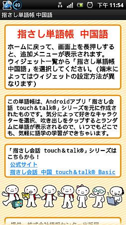 screenshot_2014-04-29_2354