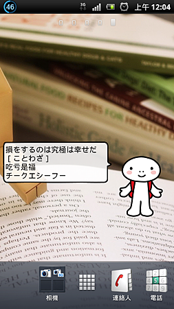 screenshot_2014-04-30_0004_1