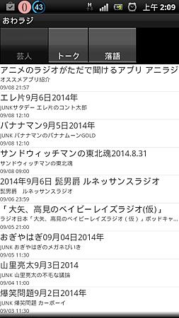 20140831 (1)