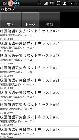 20140831 (3)