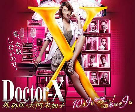 doctorx3-title