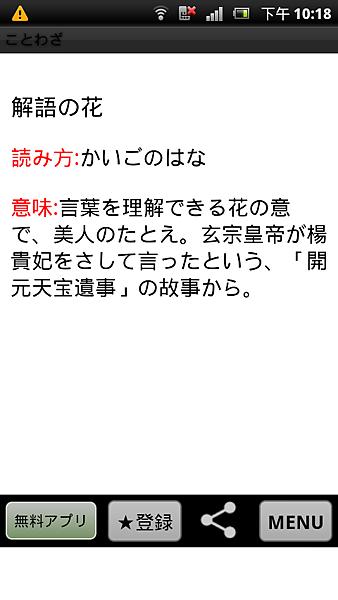 screenshot_2015-08-10_2218