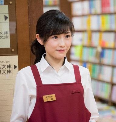 書店少女3