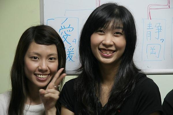 德川日語可愛的學生