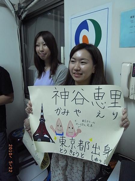 還有介紹日本各地有名的東西,記起來了嗎