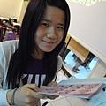 可愛的中文老師