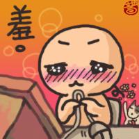 小灣灣.jpg