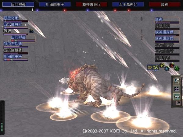 貝里貘神2.JPG