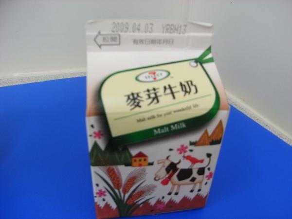 麥芽牛奶.JPG