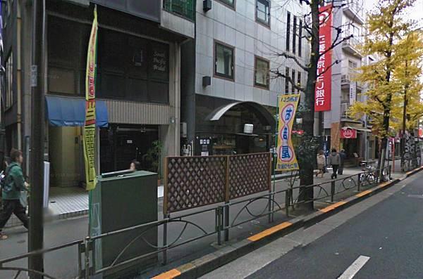 東京精選投資物件