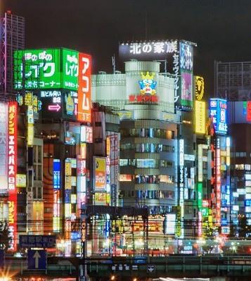 日本房價﹣日本東京房地產投資心得篇(十七)