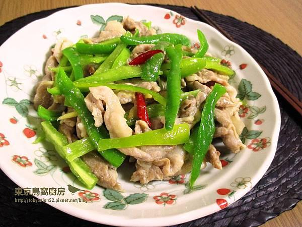 萬願寺辣椒炒肉