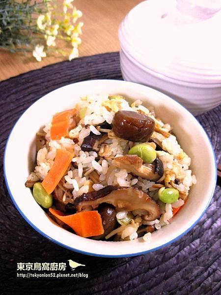 山茶菇炊飯2