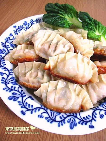 如月菜煎餃2