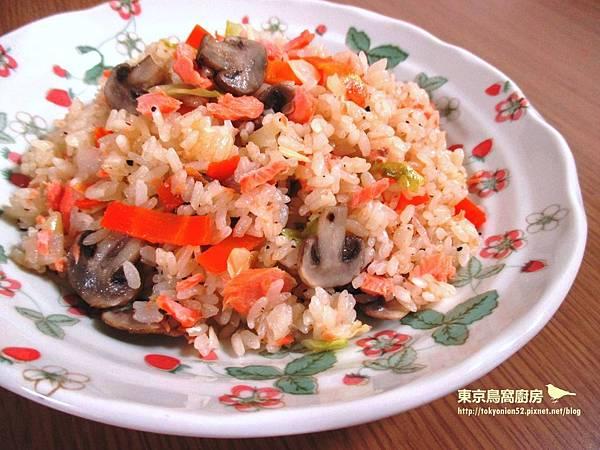 電子鍋_鮭魚炒飯-2