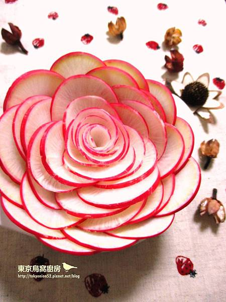 赤大根薔薇沙拉2