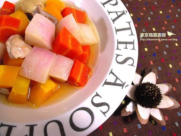 彩色蘿蔔燒雞