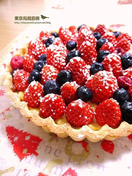 草莓之丘-2