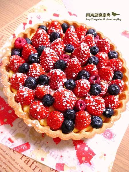 草莓之丘-3