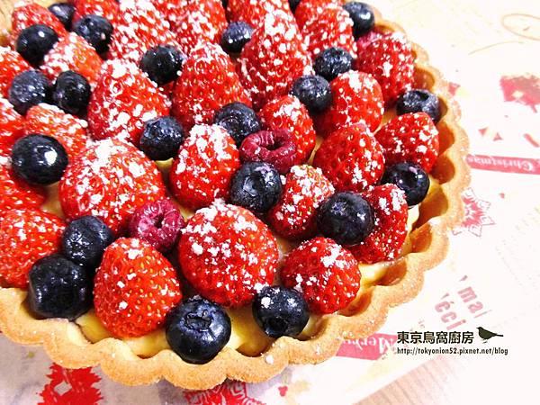 草莓之丘-4