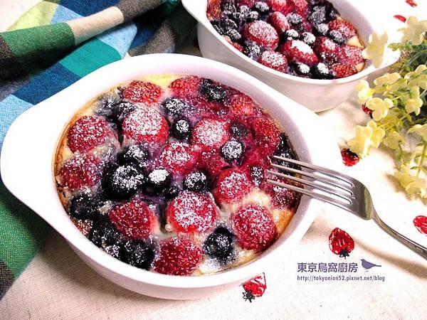 莓果克拉芙緹